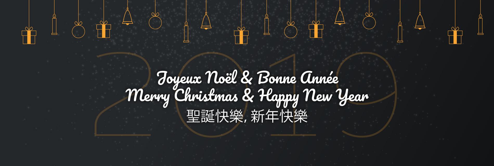 Joyeux Noël & Bonne année 2019 !
