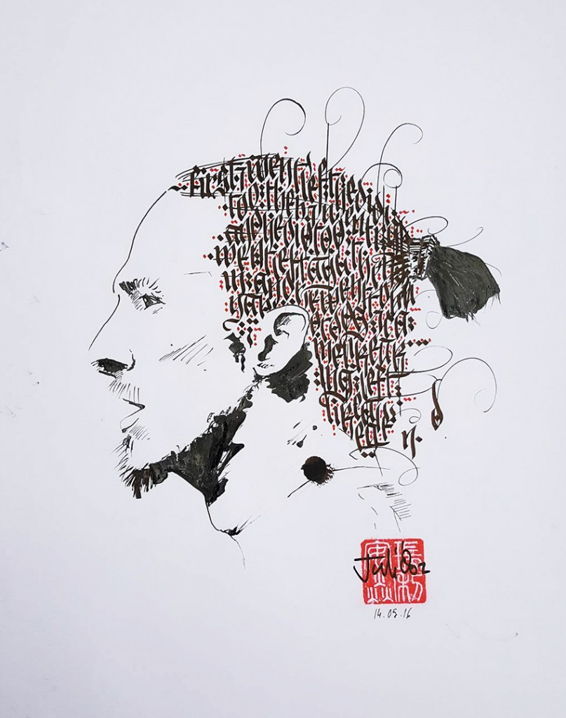 JA Design-Illustration-Zlatan-Ibrahimovic-legend-2